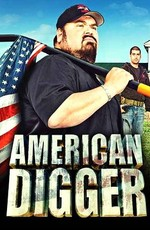 Кладоискатели Америки