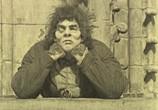 Сцена из фильма Горбун из Нотр Дама / The Hunchback of Notre Dame (1923) Горбун из Нотр Дама сцена 1