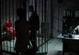 Сцена из фильма Только правда / The Whole Truth (2016) Только правда сцена 10