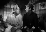 Фильм Деловые люди (1963) - cцена 3