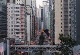 ТВ Гонконг / Hong Kong (2021) - cцена 2