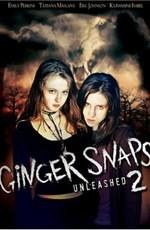 Сестра Оборотня 2 / Ginger Snaps 2: Unleashed (2004)