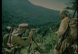 Сцена из фильма Дерсу Узала (1961) Дерсу Узала сцена 3