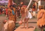 Фильм Флинтстоуны в Вива Рок-Вегасе / The Flintstones in Viva Rock Vegas (2000) - cцена 2