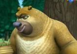 Мультфильм Медведи - соседи / Boonie Bears (2010) - cцена 3