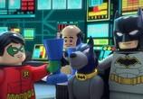Мультфильм LEGO DC: Бэтмен — Семейные дела / Lego DC Batman: Family Matters (2019) - cцена 1