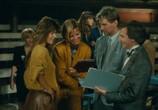 Сцена из фильма Развратная жизнь Жерара Флока / La vie dissolue de Gérard Floque (1987) Развратная жизнь Жерара Флока сцена 19