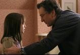 Фильм Игра в прятки / Hide and Seek (2005) - cцена 8