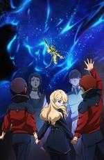 Мобильный воин Гандам: Нарратив / Kidou Senshi Gundam Narrative (2018)