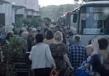 Фильм Чернобыль (2021) - cцена 1