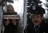Фильм Девочка из переулка / The Little Girl Who Lives Down the Lane (1976) - cцена 4