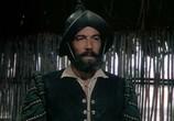 Фильм Капитан из Кастилии / Captain From Castile (1947) - cцена 3