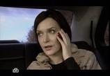Фильм Вторая любовь (2011) - cцена 5