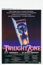 Сумеречная зона / Twilight Zone: The Movie (1983)