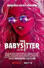 Няня / The Babysitter (2017)