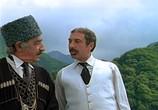 Фильм Не бойся, я с тобой! (1981) - cцена 1