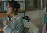 Сцена из фильма Времена / Taimjeu (2021) Времена сцена 2