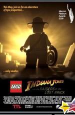 Лего: Индиана Джонс в поисках утраченной детали / LEGO: Indiana Jones and the Raiders of the Lost Brick (2008)