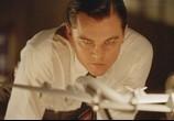Сцена из фильма Авиатор / The Aviator (2005) Авиатор сцена 9