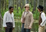 Фильм 12 лет рабства / 12 Years a Slave (2013) - cцена 5