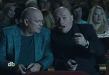 Сцена из фильма Оперетта капитана Крутова (2018) Оперетта капитана Крутова сцена 14