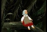 Сцена из фильма Шедевры отечественной мультипликации. Русские народные сказки (1949) Шедевры отечественной мультипликации. Русские народные сказки сцена 2