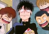 Мультфильм Семейные проблемы Ягами / Yagami-kun no Katei no Jijou (1990) - cцена 3