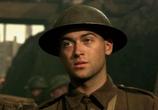 Фильм В июле 1916: Битва на Сомме / The Trench (1999) - cцена 3