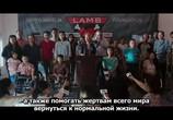 Сцена из фильма Пятеро одной крови / Da 5 Bloods (2020) Пятеро одной крови сцена 1