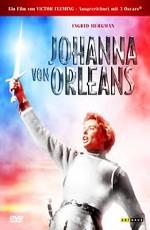 Жанна Д'Арк / Joan of Arc (1948)