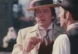 Фильм Трест, который лопнул (1982) - cцена 3