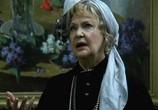 Фильм Не привыкайте к чудесам… (2003) - cцена 2