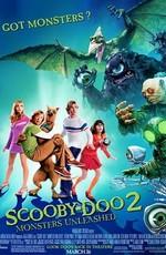 Скуби-Ду 2: Монстры на свободе / Scooby Doo 2: Monsters (2004)