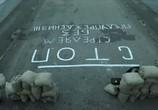Фильм Отторжение (2010) - cцена 1