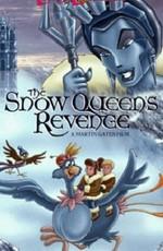 Месть снежной королевы