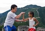 Фильм Каратэ-пацан / The Karate Kid (2010) - cцена 3