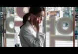 Фильм Странный дом / Goegimaensyon (2021) - cцена 1