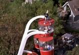 Фильм Полицейский из Беверли-Хиллз 3 / Beverly Hills Cop III (1994) - cцена 1