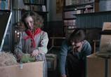 Фильм Букшоп / The Bookshop (2017) - cцена 2