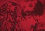 Сцена из фильма Грозная красная планета / The Angry Red Planet (1959) Грозная красная планета сцена 11