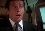 Фильм Джеймс Бонд 007: Только для твоих глаз / James Bond 007: For Your Eyes Only (1981) - cцена 3