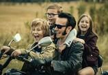 Фильм Пришелец из Сказки / Władcy przygód. Stąd do Oblivio (2020) - cцена 5