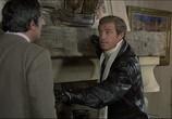 Фильм Кто есть кто? / Flic ou voyou (1979) - cцена 1
