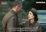 Сцена из фильма По законам военного времени (2016) По законам военного времени сцена 1