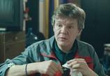 Сцена из фильма Оперетта капитана Крутова (2018) Оперетта капитана Крутова сцена 12