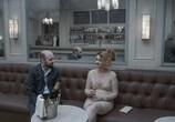 Сцена из фильма О бесконечности / Om det oändliga (2020)
