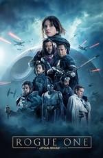Изгой-Один: Звёздные Войны. Истории: Дополнительные материалы / Rogue One: A Star Wars Story: Bonuces (2016)