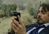 Сцена из фильма Железный человек: Дилогия / Iron Man: Dilogy (2008)