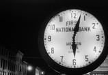 Сцена из фильма Ставки на завтра / Odds Against Tomorrow (1959) Ставки на завтра сцена 4