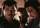Фильм Затойчи-самаритянин / Zatôichi kenka-daiko (1968) - cцена 4